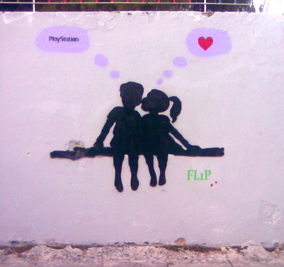 Γκραφιτι